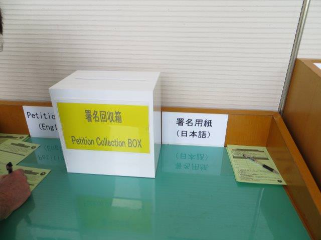 Things to do in Hiroshima Hiroshima Peace Memorial Park Petition Box