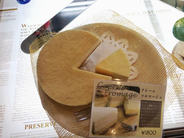 What to eat in Japan cheesecake