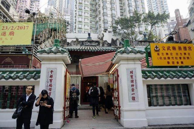 3 days in Hong Kong Man Mo Temple