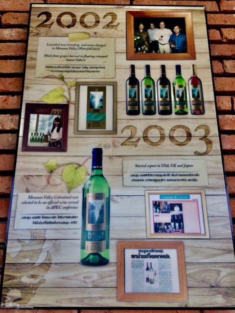Hua Hin Hills Vineyard History