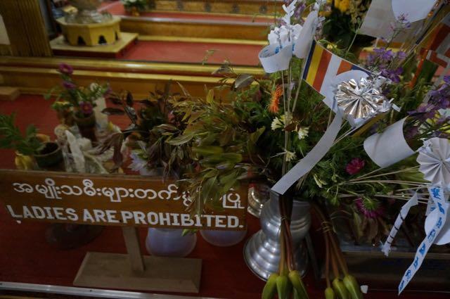 Inle Lake Tour Hpaung Daw U Pagoda ladies prohibited