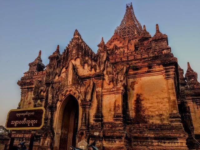 Best Pagodas in Bagan Thitsarwadi Temple