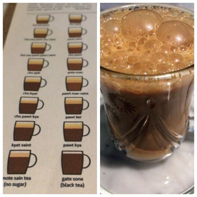 Things to Do in Yangon Tea
