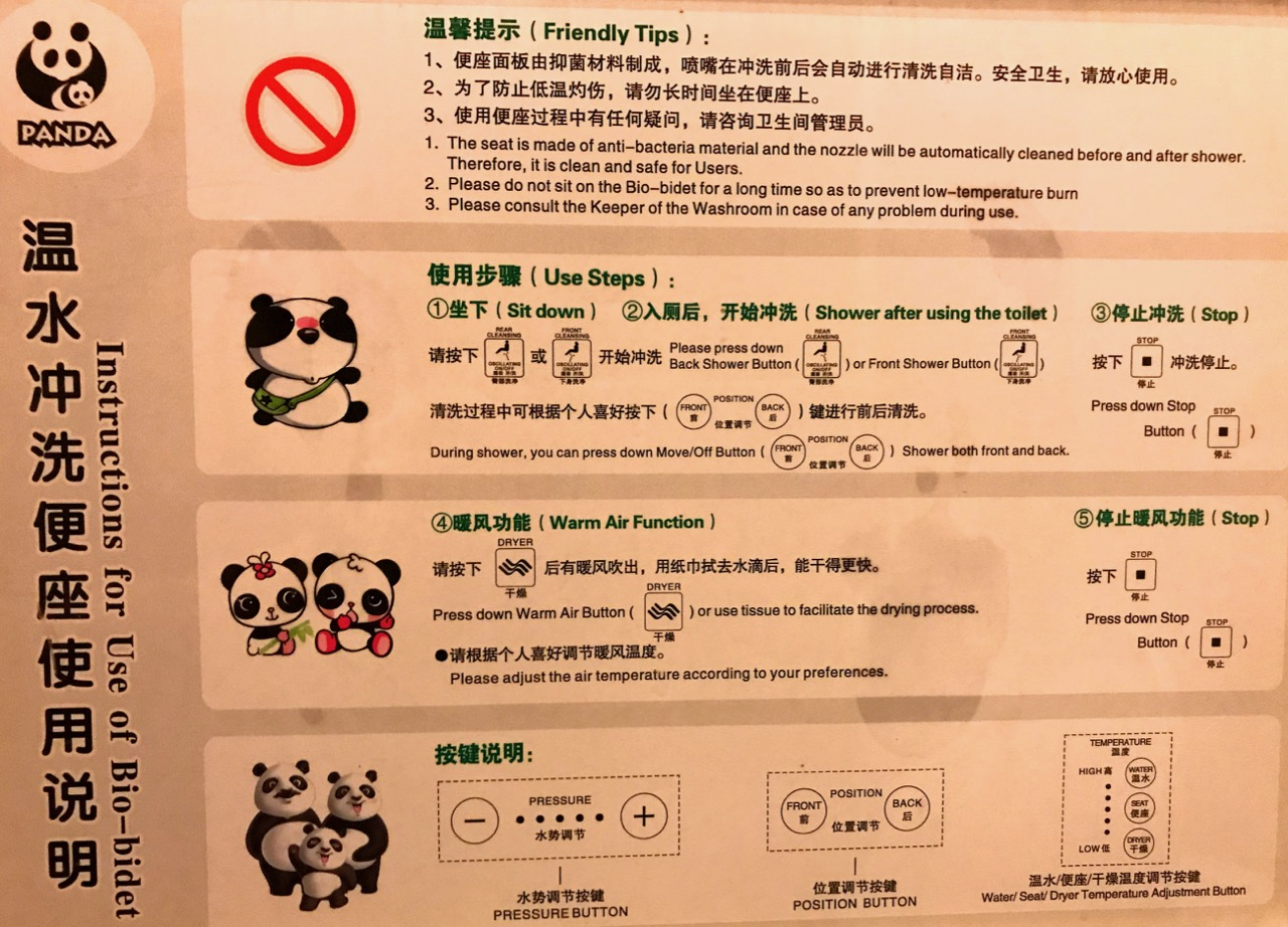 How To Do Your Own Panda Tour in Chengdu 18